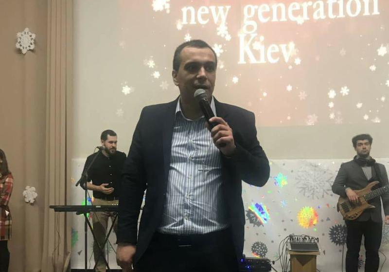 Служение благословения для достижения целей в 2018 провели в Киеве
