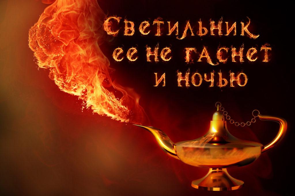 23-25 мая в Павлограде пройдет инкаутер для женщин