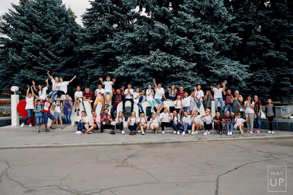 Около 600 молодых людей стали участниками «Way Up Fest» в Павлограде