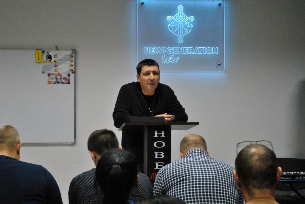 Андрей Тищенко учил о лидерстве во Львове