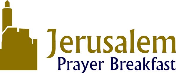 Епископ Андрей Тищенко посетил «Jerusalem Prayer Breakfast» в Израиле